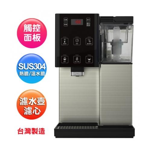 元山 觸控式濾淨溫熱開飲機 獨家贈濾心9826CT*2 YS-826DW 公司貨 YS826DW