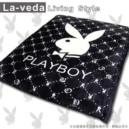 La Veda 【PLAYBOY】雙人珊瑚絨毯(經典黑)
