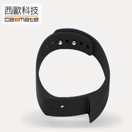[西歐科技]CME-X5 時尚健康智能手環腕帶 - 灰黑
