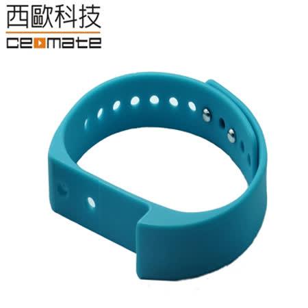 [西歐科技]CME-X5 時尚健康智能手環腕帶 - 寶藍