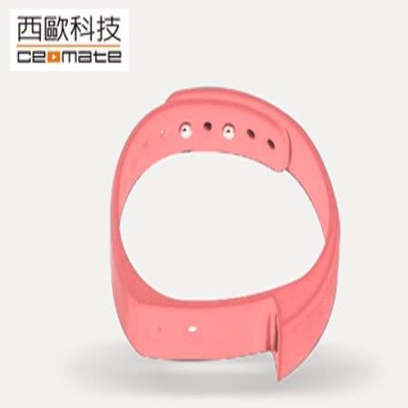 [西歐科技]CME-X5 時尚健康智能手環腕帶 - 粉紅