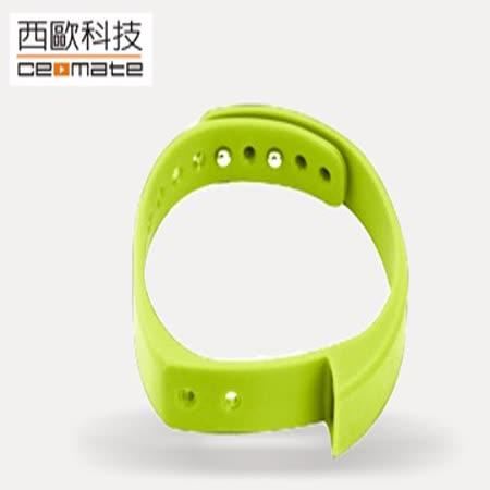 [西歐科技]CME-X5 時尚健康智能手環腕帶 - 綠