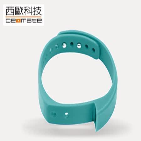 [西歐科技]CME-X5 時尚健康智能手環腕帶 - 淡藍