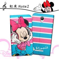 迪士尼授權正版 小米 Xiaomi 紅米 Note2 音樂派對磁力皮套(Music米妮)