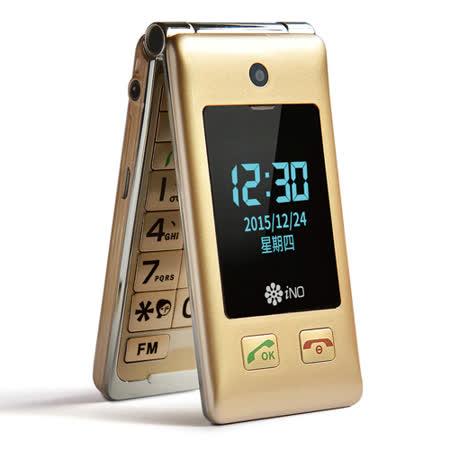 iNO CP100極簡風銀髮族御用手機-加送8G記憶卡+原廠電池+專屬座充+手機套(土豪金)
