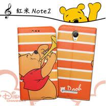 迪士尼授權正版 小米 Xiaomi 紅米 Note2 音樂派對磁力皮套(Music維尼)