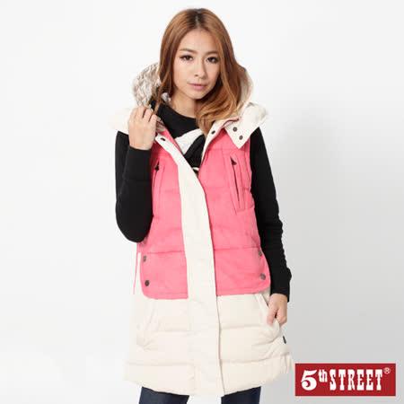 5th STREET 異素材剪接長版羽絨背心-女-桃紅色