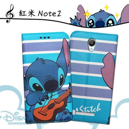 迪士尼授權正版 小米 Xiaomi 紅米 Note2 音樂派對磁力皮套(Music史迪奇)