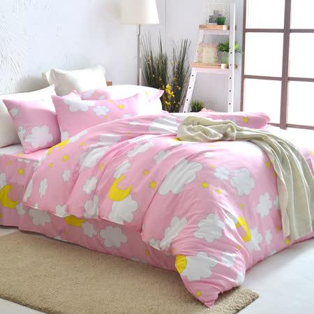 美夢元素 天鵝絨雙人四件式 全鋪棉兩用被套床罩組 棉花糖