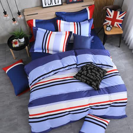 OLIVIA 《 夏洛特 藍 》 特大雙人床包枕套三件組 素色床包
