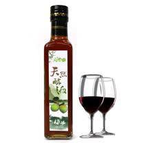 【風之果】100%純釀天然梅子酵液2入組(250ml/瓶)