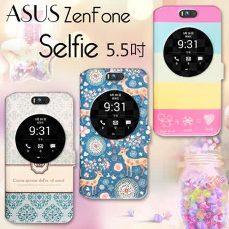 VXTRA ASUS Zenfone Selfie 5.5吋 ZD551KL 藝術彩繪視窗皮套 保護套