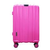 簡約線條霧面拉桿行李箱24吋-桃紅