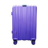 簡約線條霧面拉桿行李箱24吋-紫羅