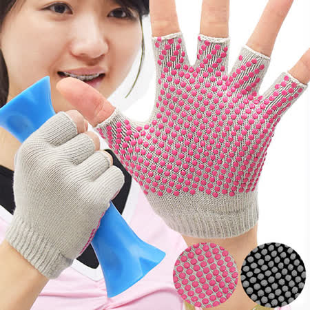 韻律瑜珈手套C155-201瑜珈鋪巾手套.防滑手套止滑手套.半指手套露指手套短手套.運動手套健身手套