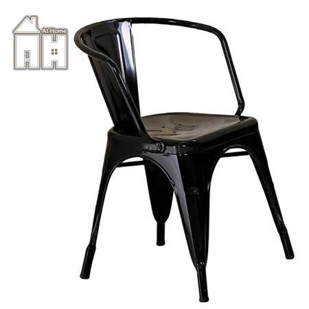 AT HOME-強尼低背扶手餐椅(兩色可選)