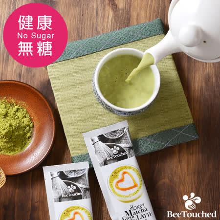 【蜜蜂工坊】蜂蜜靜岡抹茶拿鐵(24克x10包)