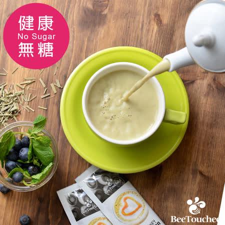 【蜜蜂工坊】蜂蜜歐蕾檸檬草拿鐵(24克x10包)