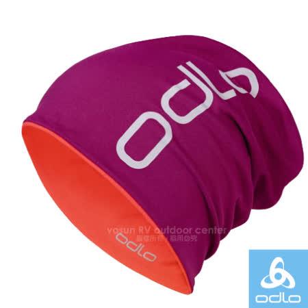 【瑞士 ODLO】中性款 雙層抗UV彈性透氣保暖帽(僅45g.可遮耳雙面載)防晒帽/極輕超柔細彈力纖維.抗UV.快乾/792680 紫紅/石榴紅