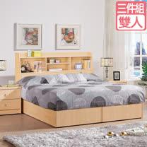 【愛麗娜】Hannah 5 尺雙人三件房間組 (床頭箱+床底+獨立筒床墊)兩色可選