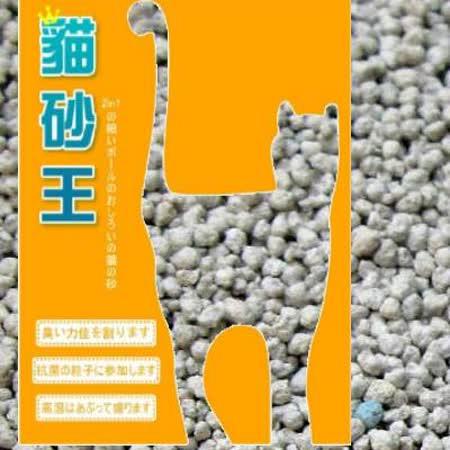 貓砂王《新配方精粉》細球/粗砂貓砂10L 【1包】雙倍吸力,二種香味可選(限購2包)