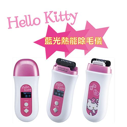Hello Kitty 藍光熱能除毛儀 KT-HC02