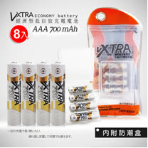 VXTRA飛創 4號AAA高容量 700mAh低自放充電電池(8顆量販包)