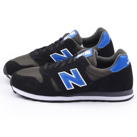 New Balance 男款 復古輕量運動鞋ML373SKB-黑