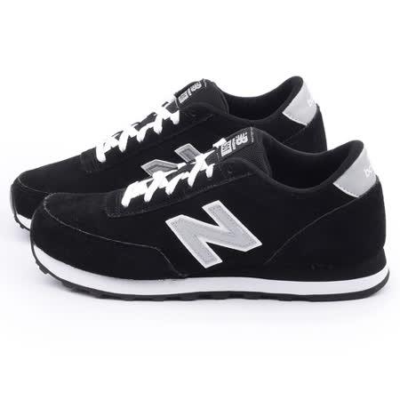 New Balance 男款 麂皮復古運動鞋ML501SUA-黑