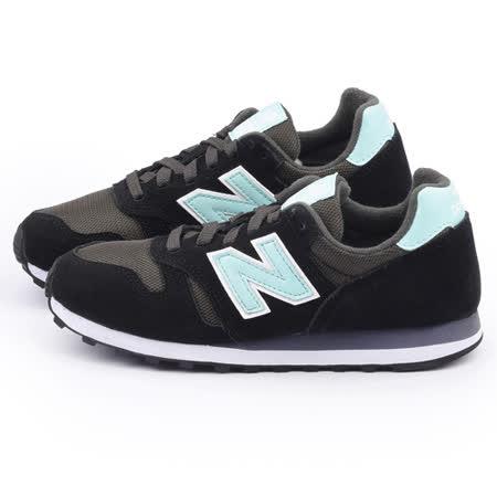 New Balance 女款 麂皮復古運動鞋WL373SKM-黑青