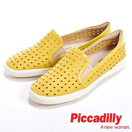 Piccadilly(女)洞洞素面百搭懶人直套休閒鞋-黃