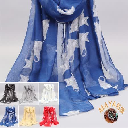 【Maya 名媛】多用途柔絲棉料100*180圍巾披巾-大臉貓咪款-6色