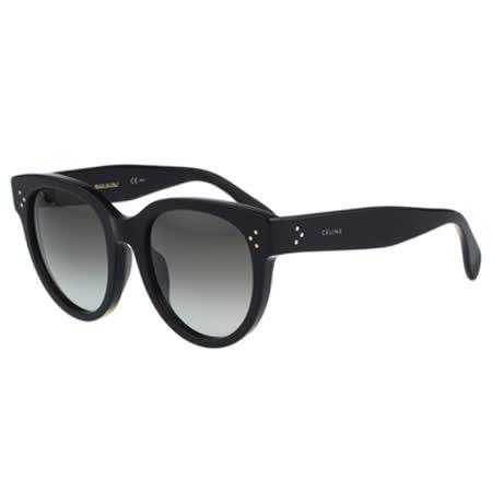 【好物推薦】gohappy 購物網CELINE- 時尚復古太陽眼鏡(黑色)評價愛 買 廣告