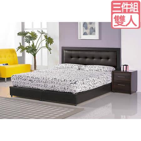 【愛麗娜】Micasa 5尺雙人三件房間組(床頭片+床底+床頭櫃)