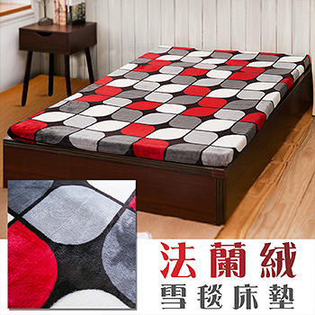 法蘭絨雪毯四季床墊--雙人