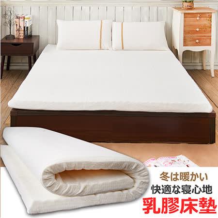 特殊記憶乳膠床墊-5尺