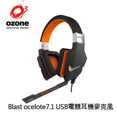 Ozone Blast OCELOTE 虛擬7.1 USB電競耳機麥克風 電競耳麥