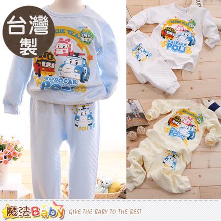 魔法Baby 兒童保暖居家套裝 台灣製POLI正版三層純棉套裝 k60006