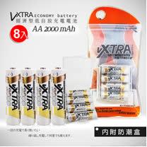 VXTRA飛創 3號AA高容量 2000mAh低自放充電電池(8顆量販包)