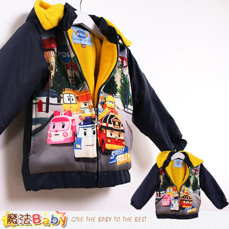 魔法Baby 兒童外套 POLI授權正版絨裡鋪棉連帽厚外套 k44904