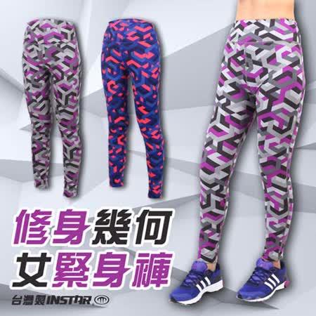 (女) INSTAR 幾何款緊身長褲-瑜珈 慢跑 路泡 有氧 台灣製 灰黑紫