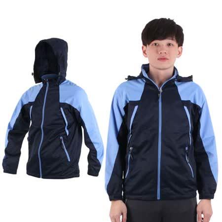 (男) SOFO 連帽網裡外套-防風外套 風衣外套 深藍粉紫