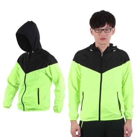 (男) SOFO 連帽風衣外套-防風外套 螢光綠黑