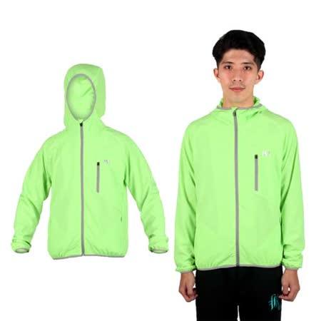 (男) MJ3 雙層連帽夾克-連帽外套 風衣外套 防風 螢光綠灰