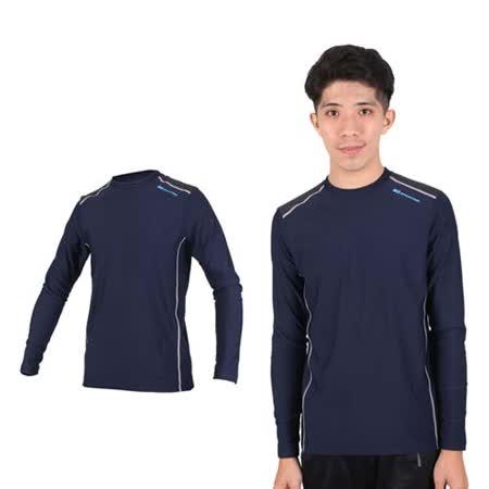 (男) MJ3 圓領吸排拼接刷毛保暖長袖T恤-台灣製 丈青水藍