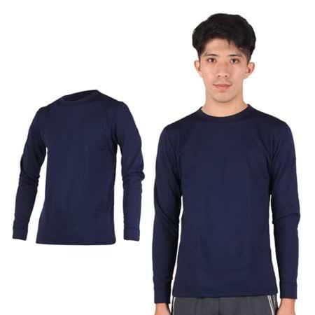 (男) PARABOLA 圓領保暖排汗衣-台灣製 長袖T恤 丈青