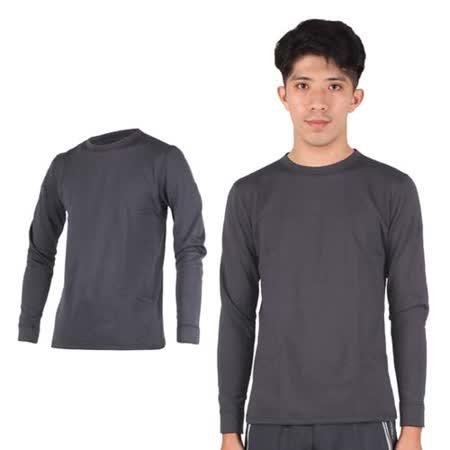 (男) PARABOLA 圓領保暖排汗衣-台灣製 長袖T恤 深灰