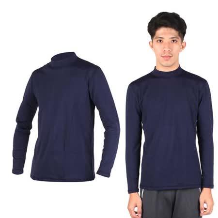 (男) PARABOLA 高領保暖排汗衣-台灣製 長袖T恤 丈青