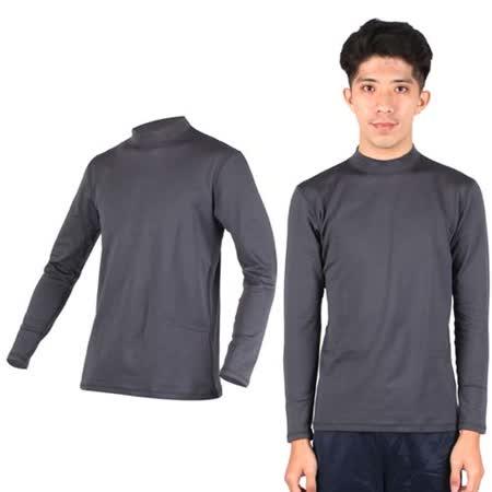 (男) PARABOLA 高領保暖排汗衣-台灣製 長袖T恤 深灰