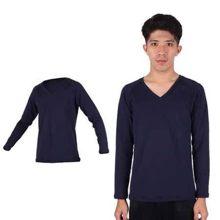 (男) PARABOLA V領保暖排汗衣-台灣製 長袖T恤 丈青